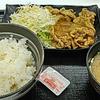 吉野家の『豚生姜定食』の画像や味を紹介!