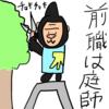 札幌移住前に考える、札幌に住むメリットデメリット