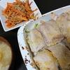 豚の味噌焼き、人参えのききんぴら、白菜味噌汁