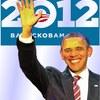 いいから2008年大統領選で圧勝したオバマの言葉を聞いてくれ~民意を反映するボルダルール?~