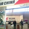 北京首都国際空港でラウンジ利用はプライオリティパスが最強!
