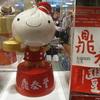 【シニア旅】地球ごはん。あの国のあの料理。台北といえばこれ!鼎泰豊の小籠包。