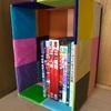 【工作】ダンボールで本棚を作りました。
