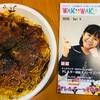 『WAKUWAKU設置店→長与銀次郎さん』