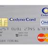 海外旅行用クレジットカードはATM手数料無料のセディナカードがオススメ