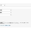 Redmine: チケットの説明欄を非表示にする(View customize plugin)