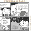 【ご紹介】小さな中小企業とNPO向け情報セキュリティハンドブック
