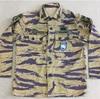 旧南ベトナムの軍服  陸軍迷彩シャツ(タイガーストライプその1) とは?  0123   South Vietnam