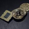 アフター・ビットコイン - 仮想通貨とブロックチェーンの次なる覇者 (中島真志) 。金融のプロフェッショナルから見たビットコインとブロックチェーンの将来性