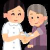 母の新型コロナワクチン接種2回目