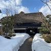 雪に囲まれた かいにょ苑を見学 《冬の砺波散歩・その1》
