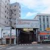 大阪めぐり(181)