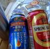秋の午後 新しく出たビールを飲む〜リタイアしてからビールの量は減っていたけれど