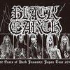 ARCH ENEMYのLIVEアルバム「BLACK EARTH」が最高過ぎる出来栄えで泣きそうになった