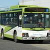 国際興業バス ばすく〜る365 2009年版広告 そのに