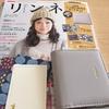 久しぶりに雑誌の付録買い☆リンネル2月号なかなか良いです。