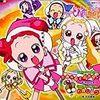 【Song】DANCE! おジャ魔女 / MAHO堂 [2002]