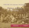 日本古写真の新しいデータベースを公開しました