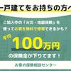 名古屋9レース 梅見月杯(SP1)