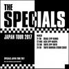 THE SPECIALS ☆ 新木場スタジオコースト