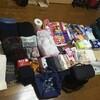 荷造り完!出発まであと5日。