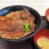 【食べ歩き】豚丼の豚はげ - 「豚丼ととん汁のセット」