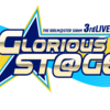 【SideM】3rdLIVE TOUR ~GLORIOUS ST@GE!~ 福岡公演感想