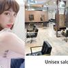 Unisex salon I.VY【池袋・美容室】が半額以下になるクーポン