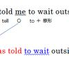 【高校英文法をやり直したい人必見】受動態⑤「使役動詞や知覚動詞の受動態」を丁寧に解説!