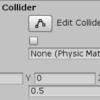【Unity】ColliderコンポーネントのアタッチされたゲームオブジェクトにはRigidbodyコンポーネントをつけるべきか検証してみた
