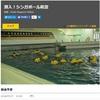 ナショナルジオグラフィック「潜入!シンガポール航空」放送!