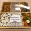【当店食べログ初クチコミ】渋谷区 渋谷ヒカリエの「とんかつ まい泉 渋谷ヒカリエ シンクス店」でやわらかヒレカツ弁当