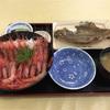 羽幌甘エビ祭り