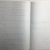 整式の割り算・割る式の次数2以上 演習7