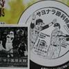 【田淵幸一野球殿堂入り / 小幡竜平初安打】甲子園歴史館 / タイガース2020年の足跡とサヨナラ勝利特集へ行ってみた