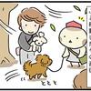 【犬漫画】危機一髪だけど運が良かった犬