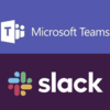 学校現場におけるグループウェア(「slack」「Teams」等)導入のメリットと、それを利用した勉強会のススメ