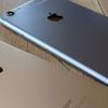 AppleがiPhone下取りキャンペーン実施中!他社スマホの買取りもOK 【買取り価格を検証】