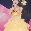 谷川愛梨 卒業コンサート〜あなたは私の太陽でした〜