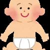 赤ちゃんのお尻の荒れ(かぶれ)は早めに対処・予防するべき!娘がうんちを我慢する様になった理由とは!