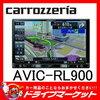 カロッツェリアAVIC-RL900 8V型の最安値&在庫ありはこちらのお店です!