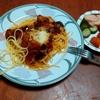 幸運な病のレシピ( 2481 )昼:豚バラの炙りのパスタ
