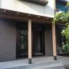 【Pijat Bali Teratai】の店舗をつくろう!prat 2