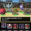 level.368【ウェイト120】第104回闘技場ランキングバトル5日目
