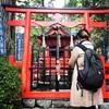 Dragon Road 5 - 赤目四十八滝と、いよいよ高野山の話