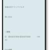 2017 中京記念 予想 & WIN5