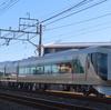 新フラッグシップ列車はどうなる?東武特急の今後を考える