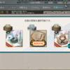 【単発任務】西村艦隊、精鋭先行掃討隊、前進せよ!を攻略した!【編成例】