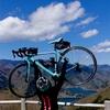 ロードバイク四天坂「都民の森」を倒してきた