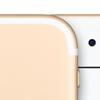 iPhone 7 で iOS 10 を 1週間使ってみて